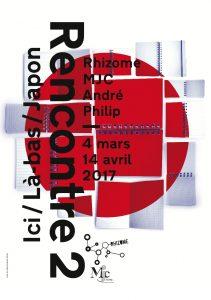 Exposition Ici / La bas / Japon - rencontre 2 @ Ferme du couvent | Torcy | Île-de-France | France